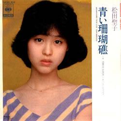 Reiko Nakamori Nude Photos 17